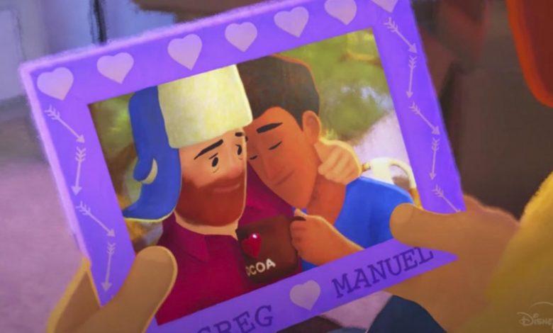 Out corto LGTB Disney+