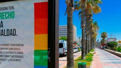 Photo of 'Conoce tus Derechos': una campaña educativa y de asistencia jurídica gratuita para las personas LGTB+