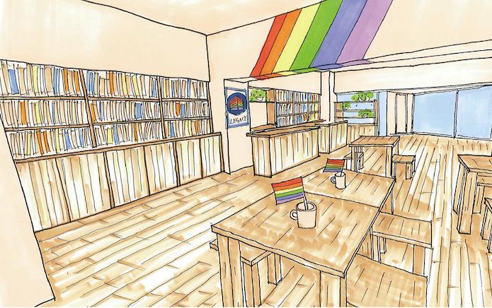 Pride House. Centro LGTB Tokio