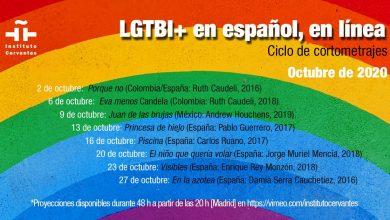 El Instituto Cervantes presenta un ciclo de cortos LGTB+ online en Español