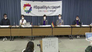 Photo of Grupos LGTB+ de Japon piden una ley para no ser discriminados