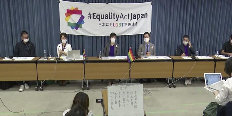 Grupos LGTB+ Japón ley