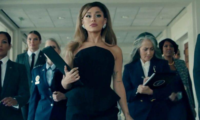 Ariana Grande Position