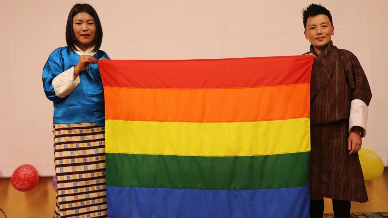 Proyecto de ley Butan