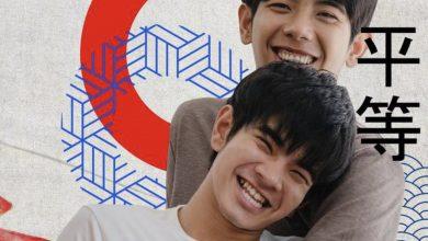 Ley LGTB+ Japón