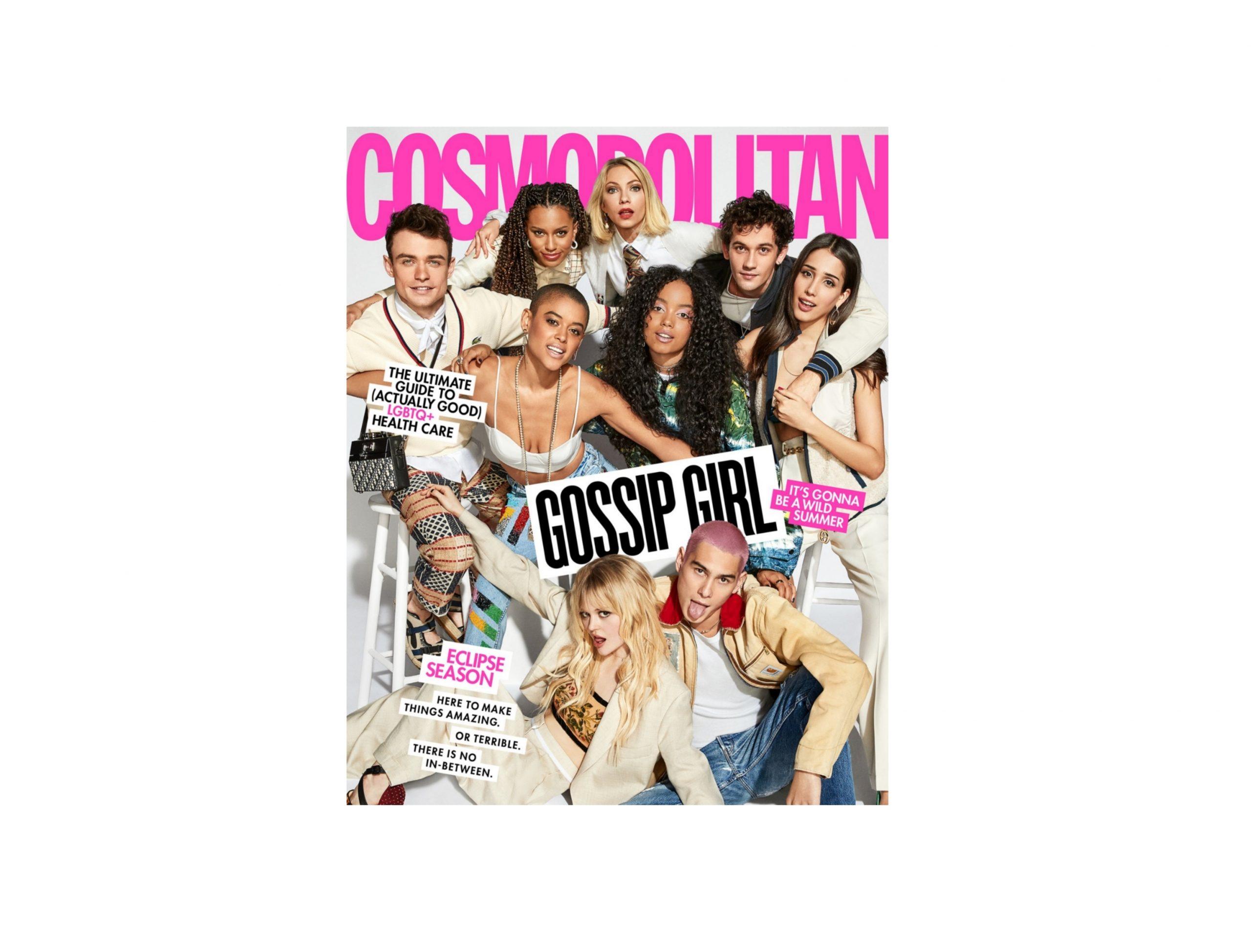 Nueva versión Gossip Girl
