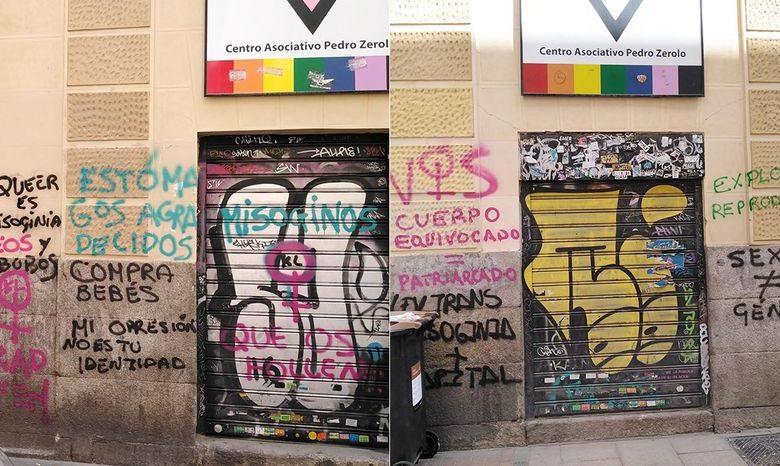 La sede de COGAM amanece vandalizada con mensajes contra la 'Ley Trans'