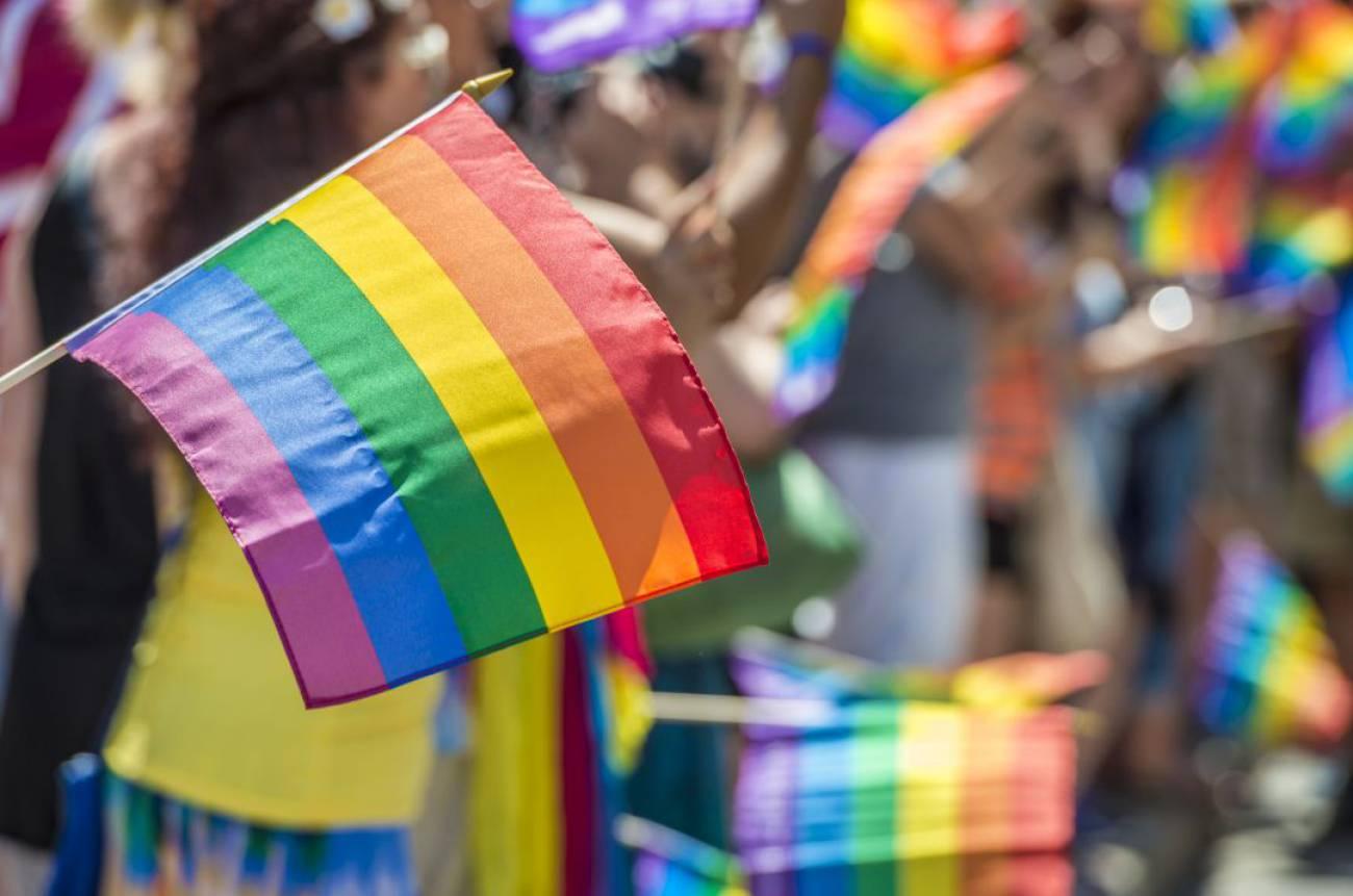 Congreso Internacional LGTBI Andalucía