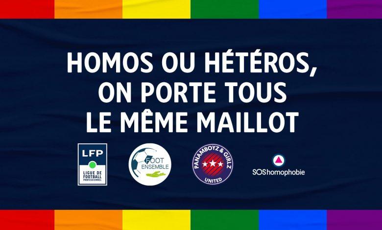 La liga de fútbol francesa apoya al colectivo LGTBI sacando sus colores
