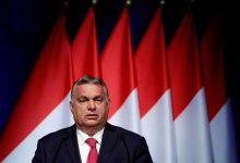 Hungria LGTB+