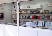 Feria del libro LGTB sevilla
